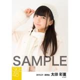 SKE48 2016年1月度個別生写真「冬服」5枚セット 太田彩夏
