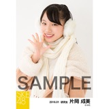 SKE48 2016年1月度個別生写真「冬服」5枚セット 片岡成美