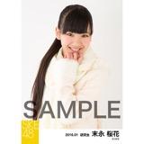 SKE48 2016年1月度個別生写真「冬服」5枚セット 末永桜花