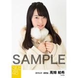 SKE48 2016年1月度個別生写真「冬服」5枚セット 髙畑結希