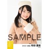 SKE48 2016年1月度個別生写真「冬服」5枚セット 和田愛菜