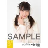 SKE48 2016年1月度個別生写真「冬服」5枚セット 一色嶺奈