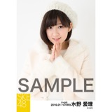 SKE48 2016年1月度個別生写真「冬服」5枚セット 水野愛理