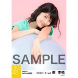 SKE48 2016年1月度net shop限定個別生写真「エクササイズ」 5枚セット 東李苑