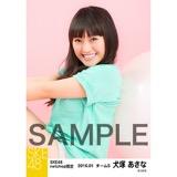 SKE48 2016年1月度net shop限定個別生写真「エクササイズ」 5枚セット 犬塚あさな