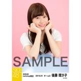 SKE48 2016年1月度net shop限定個別生写真「エクササイズ」 5枚セット 後藤理沙子