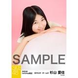 SKE48 2016年1月度net shop限定個別生写真「エクササイズ」 5枚セット 杉山愛佳
