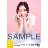 SKE48 2016年1月度net shop限定個別生写真「エクササイズ」 5枚セット 松井珠理奈