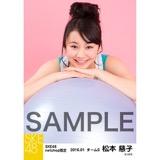 SKE48 2016年1月度net shop限定個別生写真「エクササイズ」 5枚セット 松本慈子