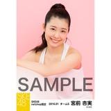 SKE48 2016年1月度net shop限定個別生写真「エクササイズ」 5枚セット 宮前杏実