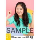 SKE48 2016年1月度net shop限定個別生写真「エクササイズ」 5枚セット 山田樹奈
