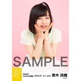 SKE48 2016年1月度net shop限定個別生写真「エクササイズ」 5枚セット 青木詩織