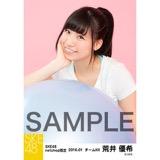 SKE48 2016年1月度net shop限定個別生写真「エクササイズ」 5枚セット 荒井優希