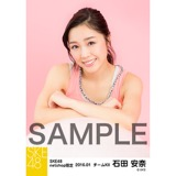 SKE48 2016年1月度net shop限定個別生写真「エクササイズ」 5枚セット 石田安奈
