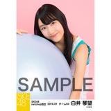 SKE48 2016年1月度net shop限定個別生写真「エクササイズ」 5枚セット 白井琴望