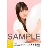 SKE48 2016年1月度net shop限定個別生写真「エクササイズ」 5枚セット 高木由麻奈