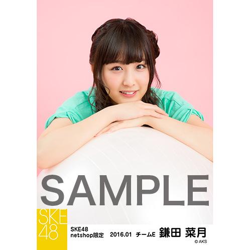 SKE48 2016年1月度net shop限定個別生写真「エクササイズ」 5枚セット 鎌田菜月