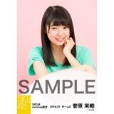 SKE48 2016年1月度net shop限定個別生写真「エクササイズ」 5枚セット 菅原茉椰