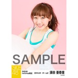 SKE48 2016年1月度net shop限定個別生写真「エクササイズ」 5枚セット 須田亜香里