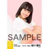 SKE48 2016年1月度net shop限定個別生写真「エクササイズ」 5枚セット 相川暖花