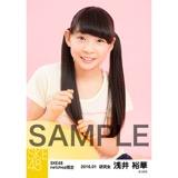 SKE48 2016年1月度net shop限定個別生写真「エクササイズ」 5枚セット 浅井裕華