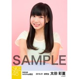 SKE48 2016年1月度net shop限定個別生写真「エクササイズ」 5枚セット 太田彩夏