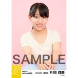 SKE48 2016年1月度net shop限定個別生写真「エクササイズ」 5枚セット 片岡成美