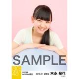 SKE48 2016年1月度net shop限定個別生写真「エクササイズ」 5枚セット 末永桜花