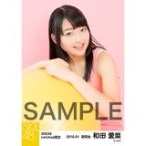 SKE48 2016年1月度net shop限定個別生写真「エクササイズ」 5枚セット 和田愛菜