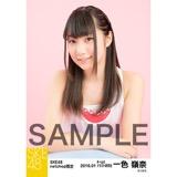 SKE48 2016年1月度net shop限定個別生写真「エクササイズ」 5枚セット 一色嶺奈