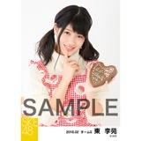 SKE48 2016年2月度個別生写真「バレンタイン」5枚セット 東李苑