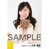 SKE48 2016年2月度個別生写真「バレンタイン」5枚セット 大矢真那