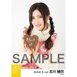 SKE48 2016年2月度個別生写真「バレンタイン」5枚セット 北川綾巴
