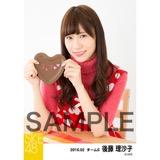 SKE48 2016年2月度個別生写真「バレンタイン」5枚セット 後藤理沙子