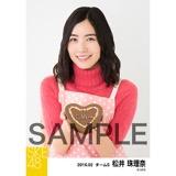 SKE48 2016年2月度個別生写真「バレンタイン」5枚セット 松井珠理奈