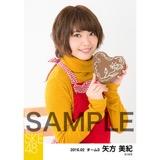 SKE48 2016年2月度個別生写真「バレンタイン」5枚セット 矢方美紀