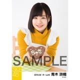 SKE48 2016年2月度個別生写真「バレンタイン」5枚セット 青木詩織