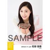 SKE48 2016年2月度個別生写真「バレンタイン」5枚セット 石田安奈