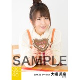 SKE48 2016年2月度個別生写真「バレンタイン」5枚セット 大場美奈