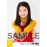 SKE48 2016年2月度個別生写真「バレンタイン」5枚セット 小畑優奈