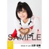 SKE48 2016年2月度個別生写真「バレンタイン」5枚セット 北野瑠華