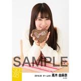 SKE48 2016年2月度個別生写真「バレンタイン」5枚セット 高木由麻奈
