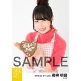 SKE48 2016年2月度個別生写真「バレンタイン」5枚セット 高柳明音