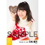 SKE48 2016年2月度個別生写真「バレンタイン」5枚セット 日高優月