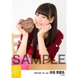 SKE48 2016年2月度個別生写真「バレンタイン」5枚セット 井田玲音名