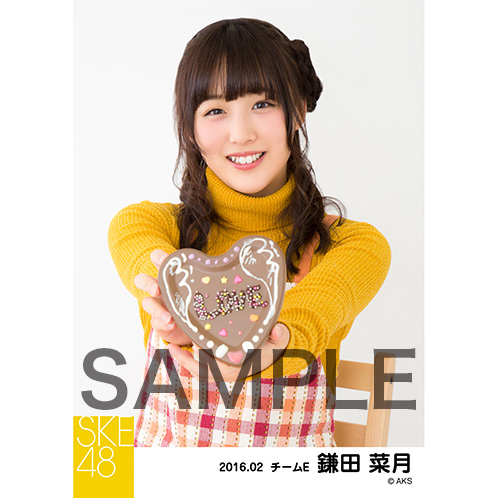 SKE48 2016年2月度個別生写真「バレンタイン」5枚セット 鎌田菜月
