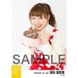 SKE48 2016年2月度個別生写真「バレンタイン」5枚セット 須田亜香里
