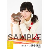 SKE48 2016年2月度個別生写真「バレンタイン」5枚セット 髙寺沙菜