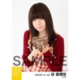 SKE48 2016年2月度個別生写真「バレンタイン」5枚セット 谷真理佳