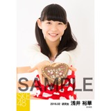 SKE48 2016年2月度個別生写真「バレンタイン」5枚セット 浅井裕華